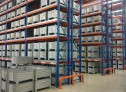同诺货架厂介绍多层横梁式仓储货架的结构特点