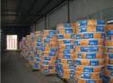 PB塑料管材货架 存放塑料管材的货架