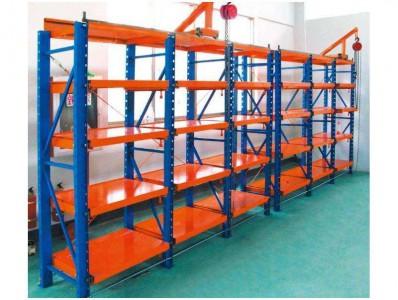 南京放模具的货架厂家