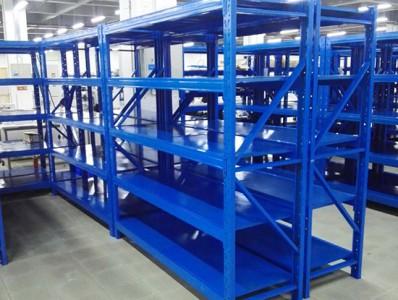 500KG蝴蝶孔重型货架-仓库标准重型货架-仓库中型货架